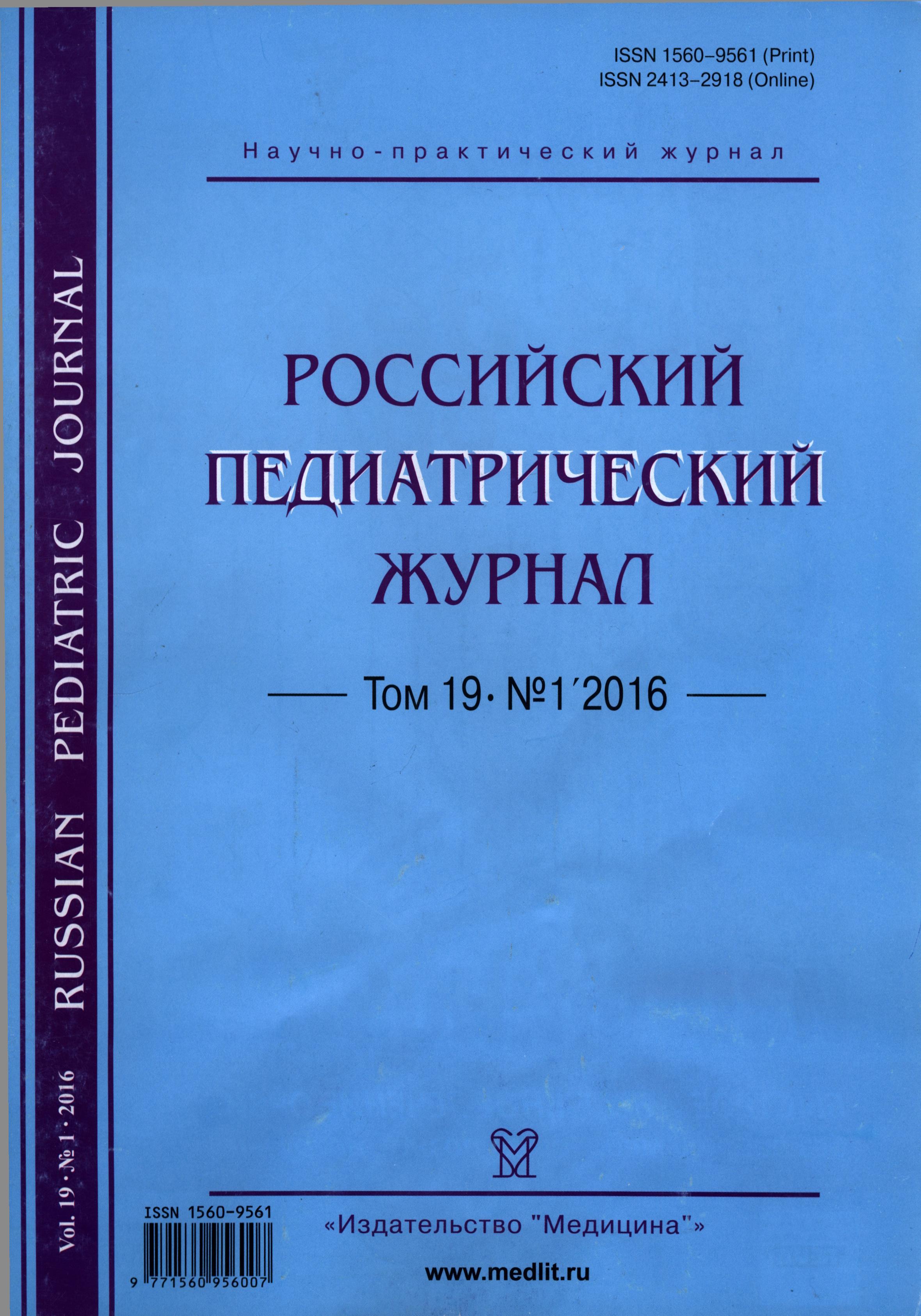 Журналы  научных журналов в которых должны быть опубликованы основные научные результаты диссертаций на соискание ученых степеней доктора и кандидата наук